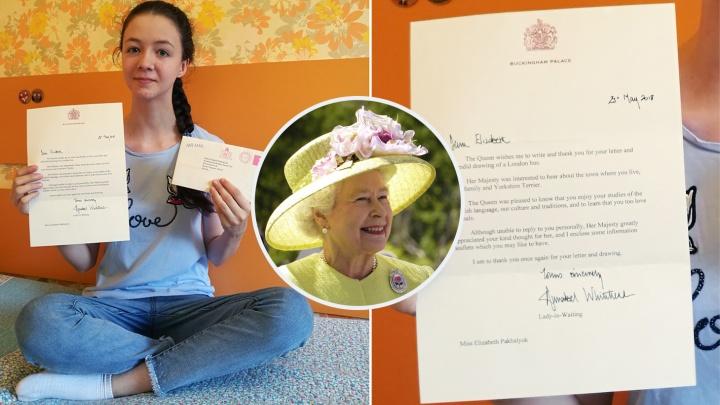 Школьница из Ростовской области вступила в переписку с королевой Англии