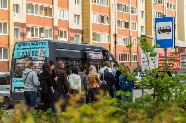 Пока маршрут № 10— единственный общественный транспорт на Акатуйском жилмассиве