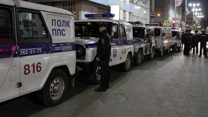 В Екатеринбурге совершили налёт на коммерческий банк