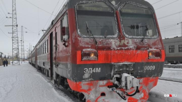 В Прикамье в мартовский праздник отменят пять электричек