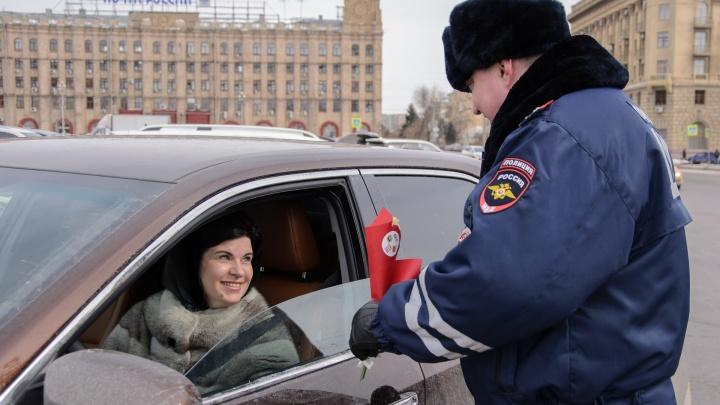 За прекрасных дам: волгоградцы сумели удивить ГИБДД в самый женский праздник