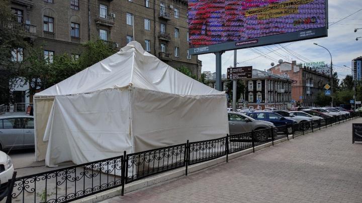 После Дня города власти забыли шатёр на парковке в центре
