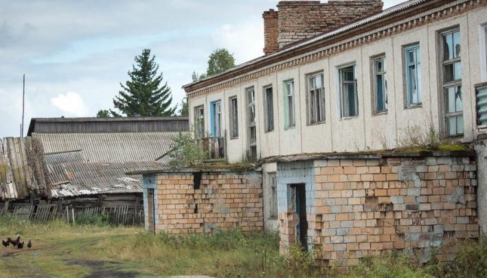 Еще 4 деревни официально ликвидировали в крае из-за отсутствия жителей