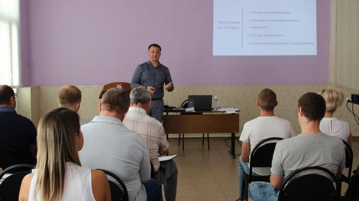 Дончан научили, как сделатьбизнес клиентоориентированным