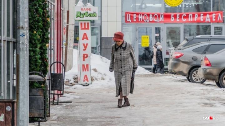 Вместо песка и соли: в Перми закупят противогололедные материалы на 350 миллионов рублей