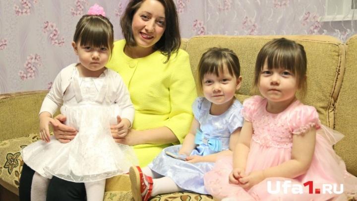 В Башкирии многодетная мать рассказала, как вырастить тройню и не сойти с ума