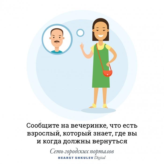 сайт секс знакомств в пятигорске без регистрации