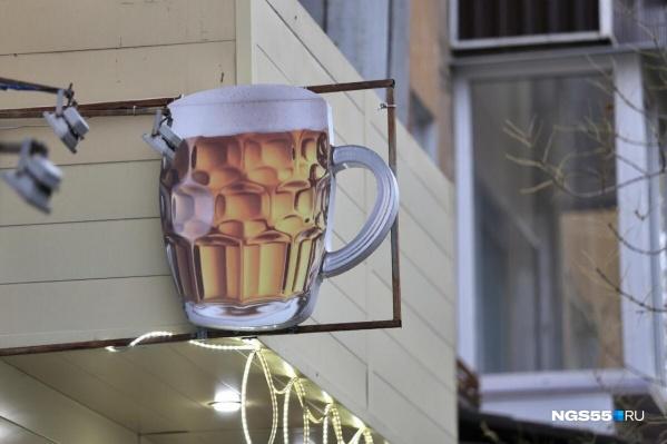 Несколько баров в Омске уже добровольно начали ребрендинг