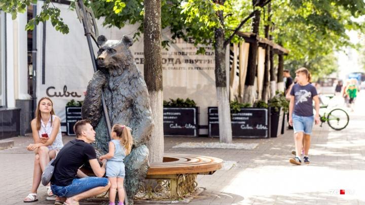 Ярославль попал в пятёрку самых привлекательных городов России для выпускников вузов