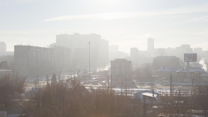 «Где респираторы купить?»: в окутанном выбросами Челябинске сохранится безветренная погода