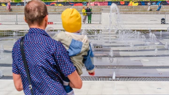 Нужен, чтобы просто смотреть? Колонка о новом фонтане в Перми, где травмировались дети