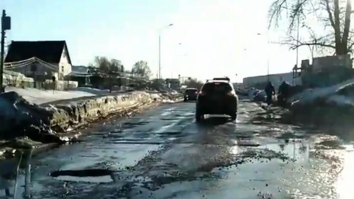 Вместо подснежников: весной в Самаре залатают ямы на Заводском шоссе