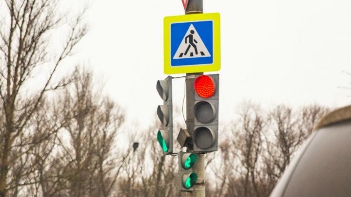 В Ярославле на переходе, где сбили школьника, поставят светофор