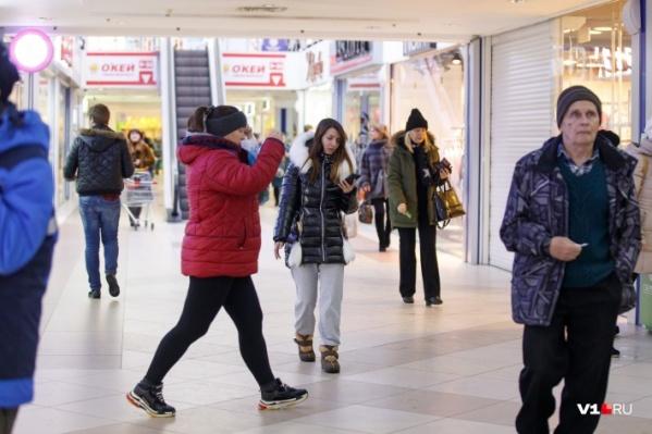 Тревога оказалась ложной, а волгоградцы спокойно покинули торговый центр