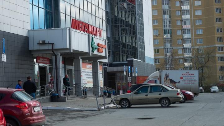 «Гипермаркет теряет популярность»: что происходит с «Мегамартом» и чего от этого ждёт местный бизнес