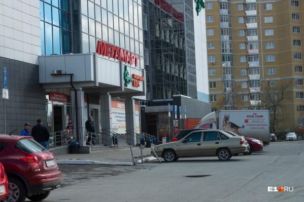 Ноябрь ГК «Дикси» начала с важных заявлений о «Мегамарте»