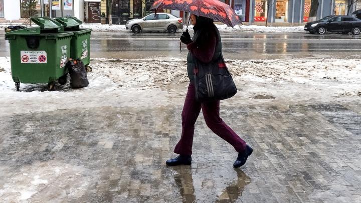 Снег и гололед: ростовчан ожидает резкое ухудшение погоды