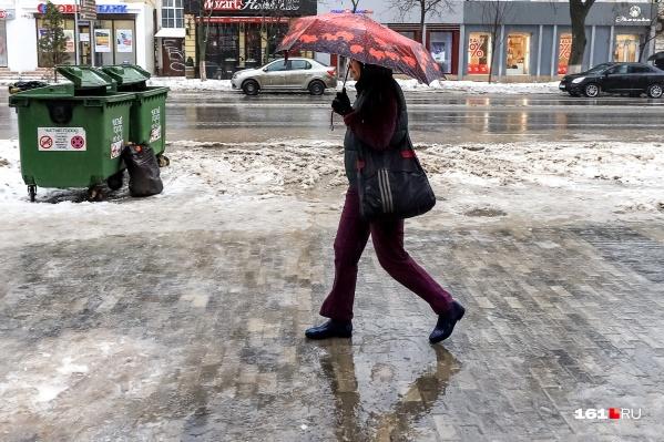 Выходные в Ростове будут скользкими и дождливыми