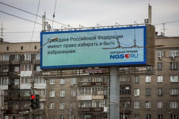 4478 новосибирцев предложили номинантов на звание лучшего медицинского центра года&nbsp;<br>