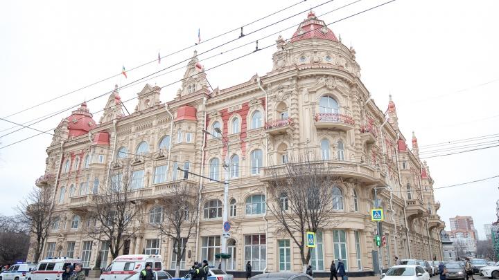 В Ростове выбрали компанию, которая даст администрации кредит в 700 миллионов рублей