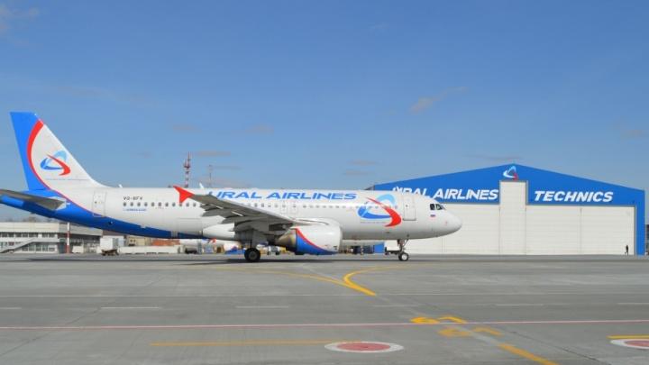 Скидки для пассажиров «Уральских авиалиний» есть всегда и для всех