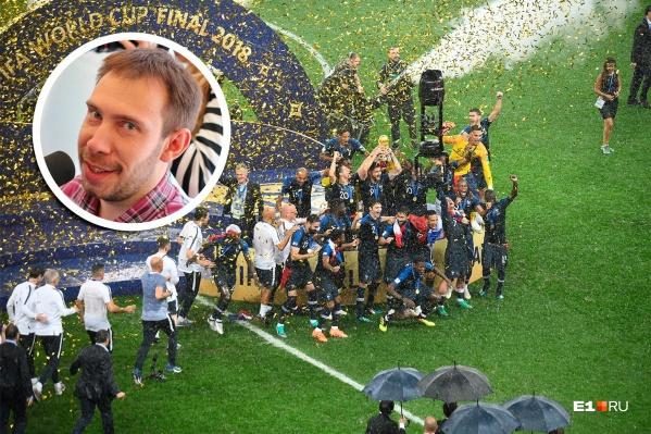 Французы заслуженно стали чемпионами мира по футболу