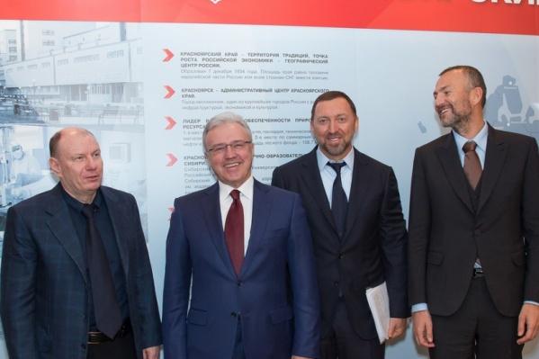 Александр Усс с Андреем Мельниченко, Олегом Дерипаской и Владимиром Потаниным