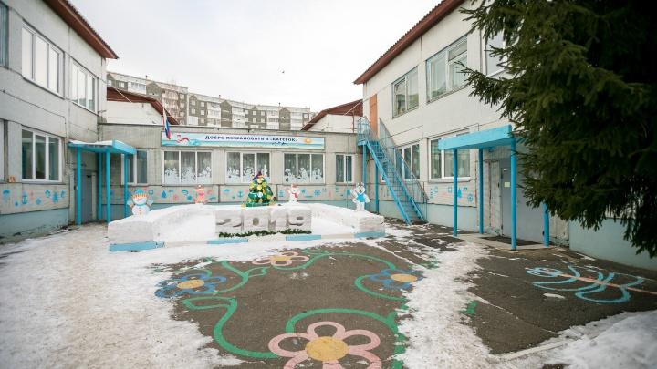 «Здесь лечат сколиоз и плоскостопие»: как в детсаду Красноярска уже 20 лет ставят детей на ноги