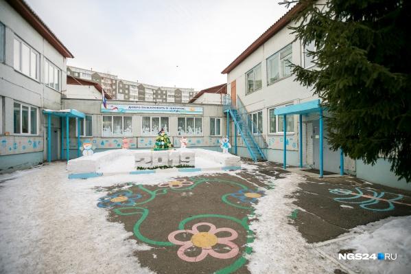 Детский сад №139 «Катерок» открылся в январе 1989 года