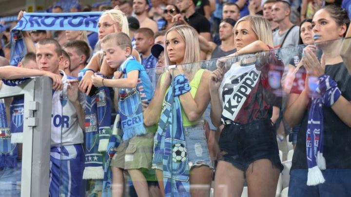«Ротор» просит фанатов не материться на «Волгоград Арене»
