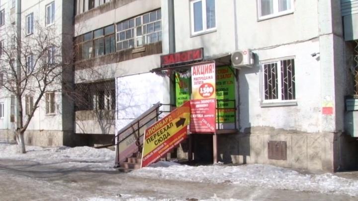 Девушка сняла в Красноярске квартиру посуточно и вынесла бытовую технику в ломбард