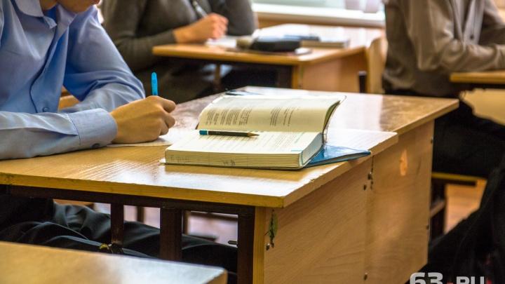 В Самарской области школу с золотой медалью окончили более 2000 выпускников