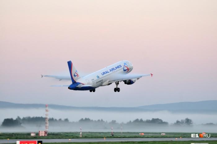 «Уральские авиалинии» планируют открыть новое для себя направление — Бахрейн