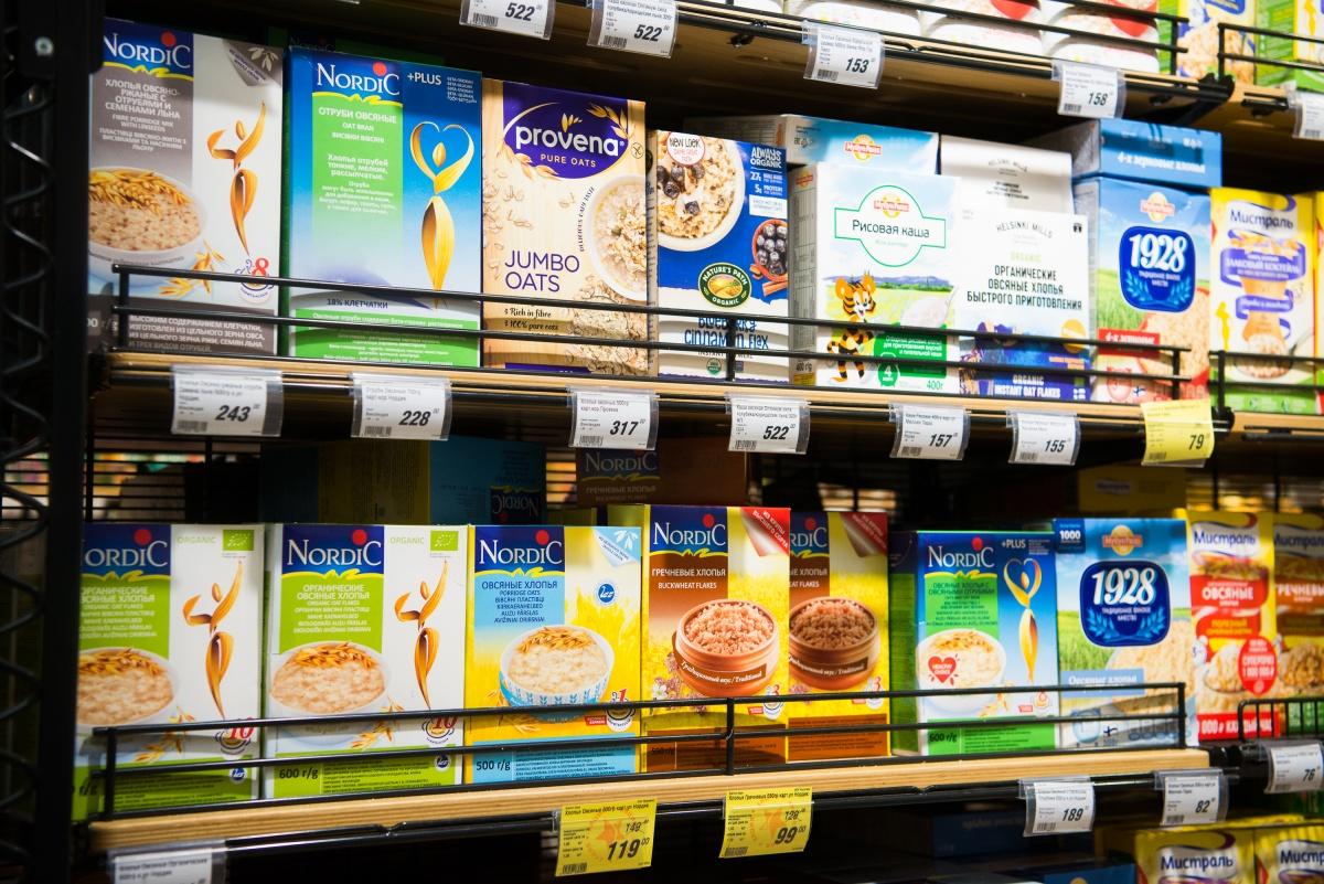 Также в гипермаркете есть большой выбор каш, а продукция фирмы Nordic продается по лучшей в городе цене