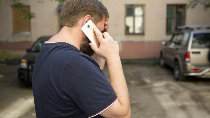 Банковские данные ярославцев слили телефонным мошенникам: с какого номера атакуют аферисты