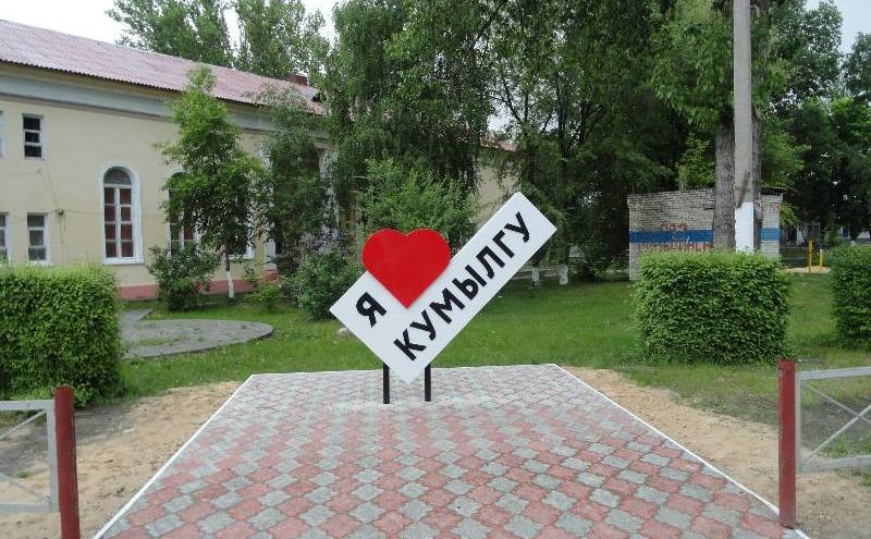 В Волгоградской области установили памятник Ленину