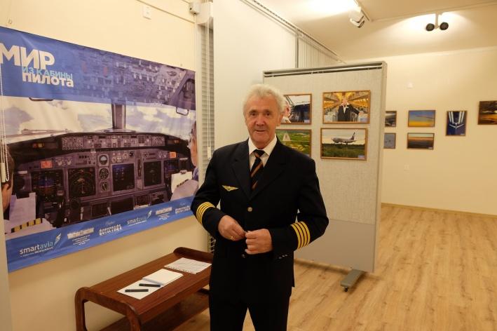 Владимир Гомзин на своей первой выставке