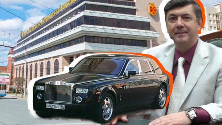 У ректора екатеринбургского вуза, который хвастался своим Rolls-Royce, арестовали 127 миллионов