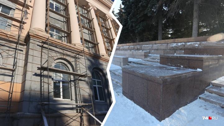 Камень на камне... оставили: смотрим, чем завершился ремонт знаковых объектов Челябинска