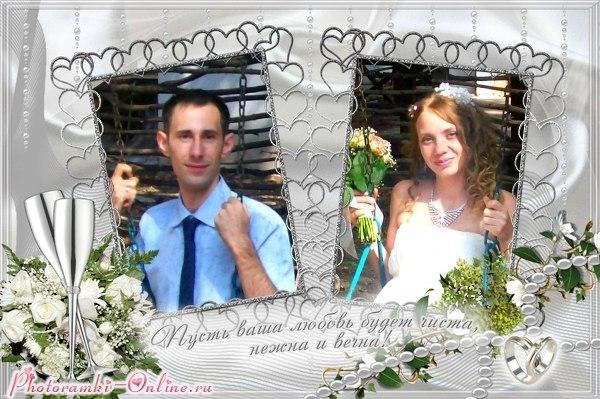 АлёнаДогадаева-Поталуй и её муж