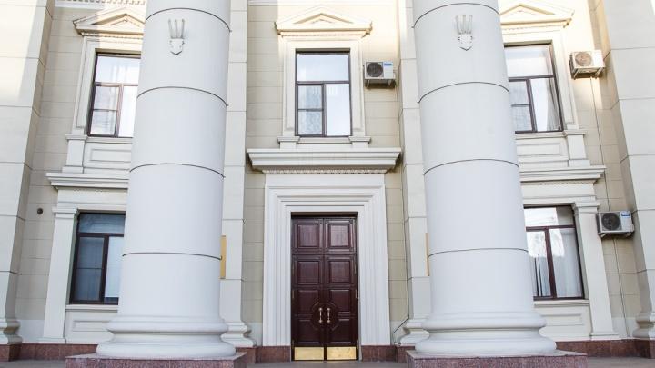 «Место для назначенца из епархии»: в Общественную палату Волгоградской области зазывают магией