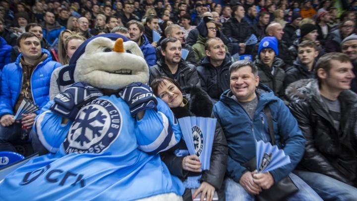 ХК «Сибирь» разыграет 20 пачек фирменных пельменей среди фанатов