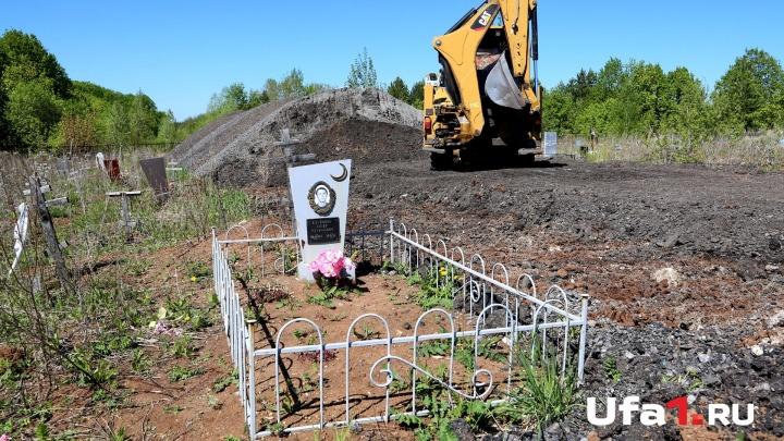 Места хватит всем: мэрия Уфы подготовит еще 40 гектаров земли под кладбища