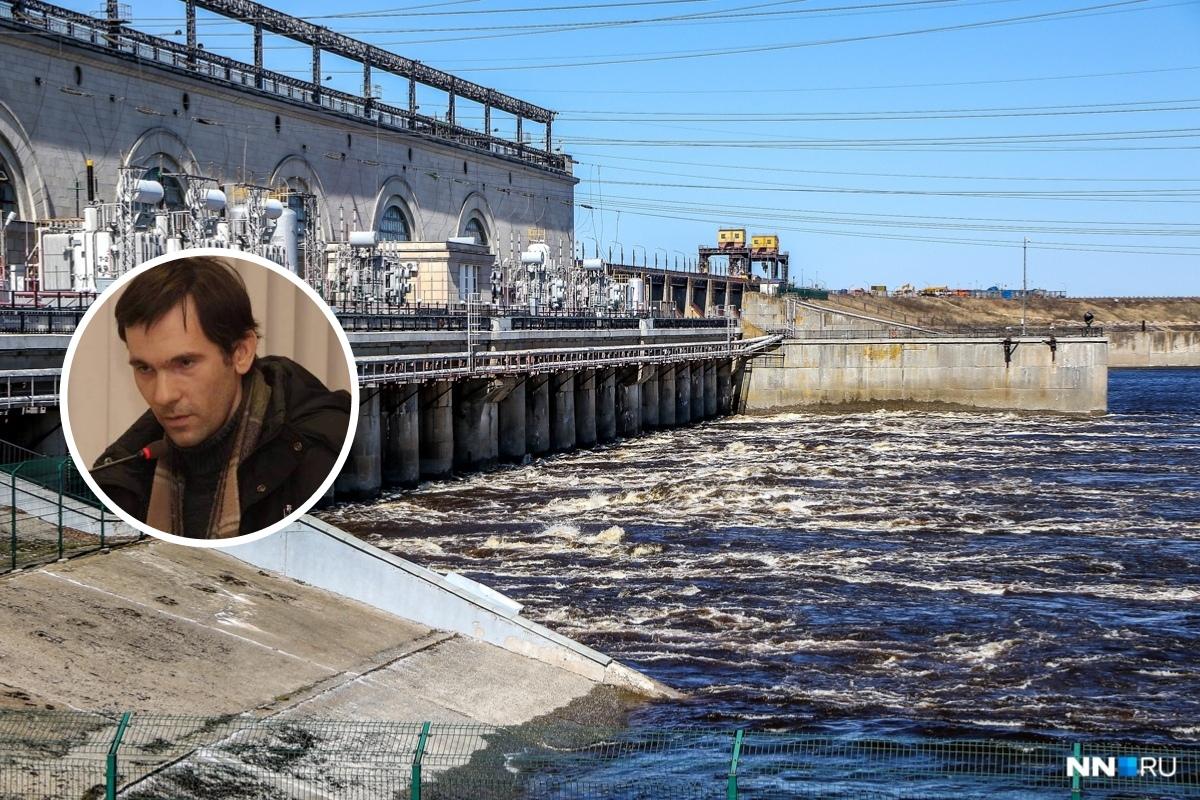 Ситуация вокруг Горьковской ГЭС волнует многих нижегородцев