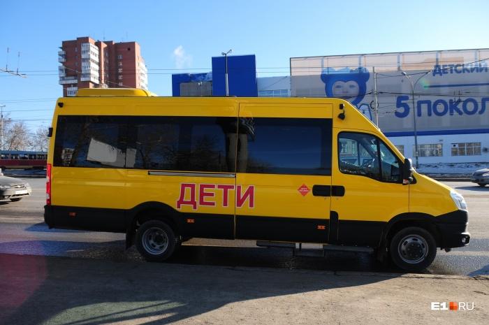 Приехать и уехать дети смогут на автобусе даже во время ЧМ