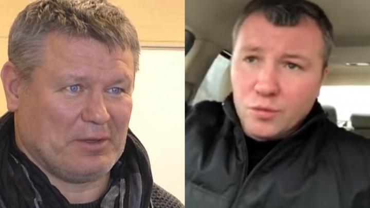 Андрей Гоголев vs Олег Тактаров. Нижегородские спортсмены поругались
