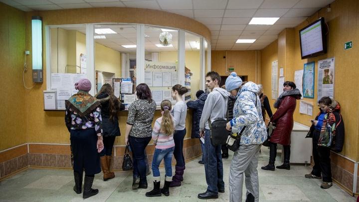Нужно 5 миллиардов: власти назвали адреса новых поликлиник в Новосибирске