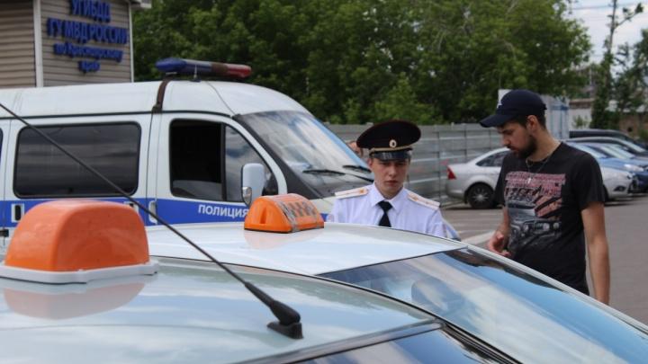 ГИБДД устроила облаву на нелегальных таксистов