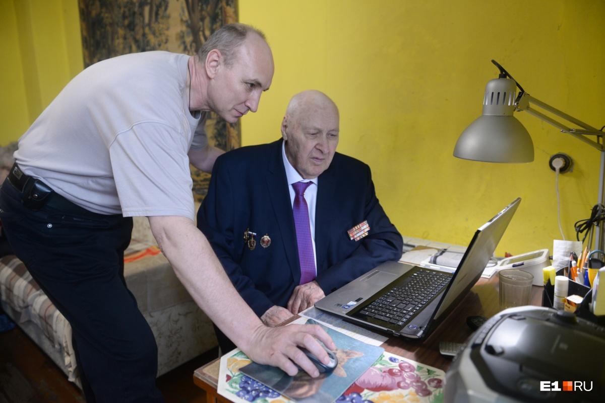 Жорж Владимирович с зятем Александром