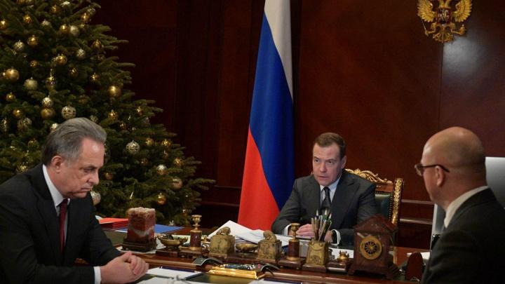 Пострадавшим от взрыва дома в Магнитогорске выделят деньги из Резервного фонда правительства России